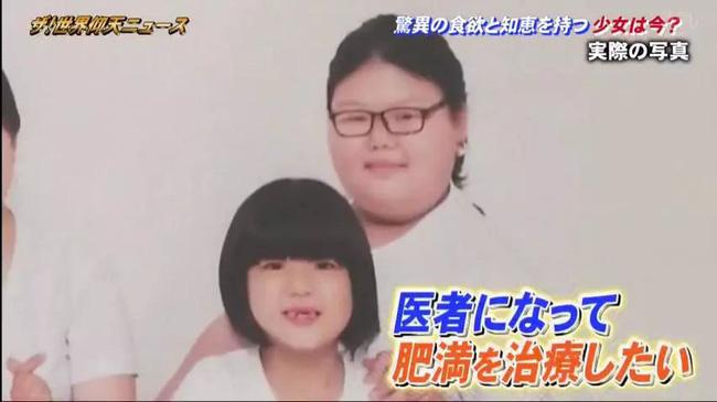 Quá đam mê ăn uống, bé gái 2 tuổi đã sở hữu cân nặng bằng người trưởng thành - Ảnh 12.