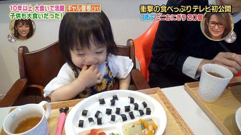 Quá đam mê ăn uống, bé gái 2 tuổi đã sở hữu cân nặng bằng người trưởng thành - Ảnh 15.