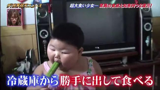 Quá đam mê ăn uống, bé gái 2 tuổi đã sở hữu cân nặng bằng người trưởng thành - Ảnh 8.
