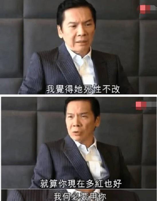 Muốn trở lại showbiz nhưng Trương Bá Chi lại đắc tội với ông trùm xã hội đen - Ảnh 3.
