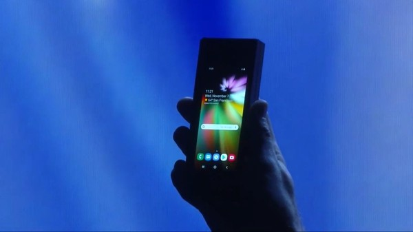 Samsung xác nhận thời điểm chiếc smartphone màn hình dẻo của mình ra mắt chính thức - Ảnh 1.