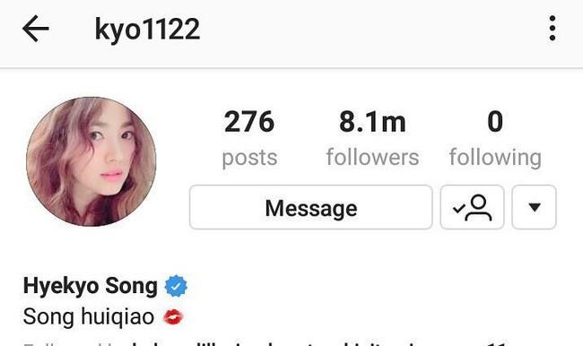 Rộ tin Song Song ly dị vì động thái mới nhất của Song Hye Kyo trên Instagram - Ảnh 2.