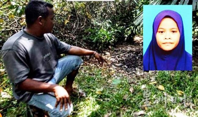 Bé gái mất tích không để lại dấu vết, 11 ngày sau cảnh sát phát hiện ra thi thể không toàn vẹn trong rừng cọ - Ảnh 1.