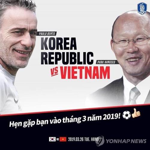 Trận thư hùng Việt Nam vs Hàn Quốc thêm một lần gặp trắc trở - Ảnh 1.