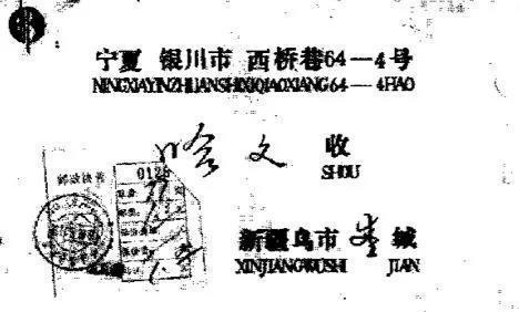 Tình yêu từ cái nhìn đầu tiên của vợ chồng MC nổi tiếng Trung Quốc: 30 năm trôi qua, chàng trai năm 18 tuổi vẫn luôn ở đó - Ảnh 5.