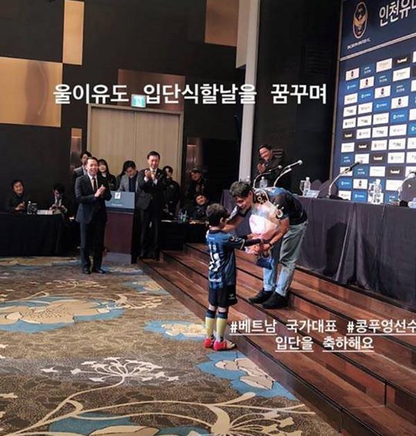 Cậu bé đẹp trai gây chú ý vì tặng hoa cho Công Phượng, thân thiết bên HLV Park Hang-seo, biết danh tính mới thật bất ngờ - Ảnh 2.