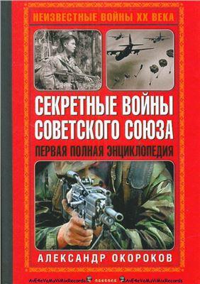 Vị tướng Liên Xô đầu tiên có mặt tại Việt Nam trong những ngày đầu Chiến tranh biên giới 1979 - Ảnh 1.