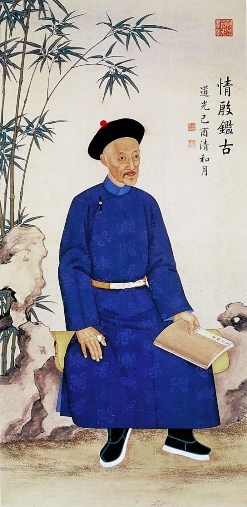 Vị Hoàng đế bủn xỉn bậc nhất Thanh triều khiến Trung Quốc điêu đứng - Ảnh 1.