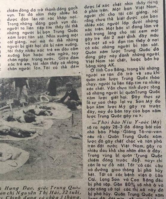 Báo QĐND 1979: Những hình ảnh phóng viên Nhật Bản chứng kiến trong cuộc chiến tranh Biên giới - Ảnh 3.
