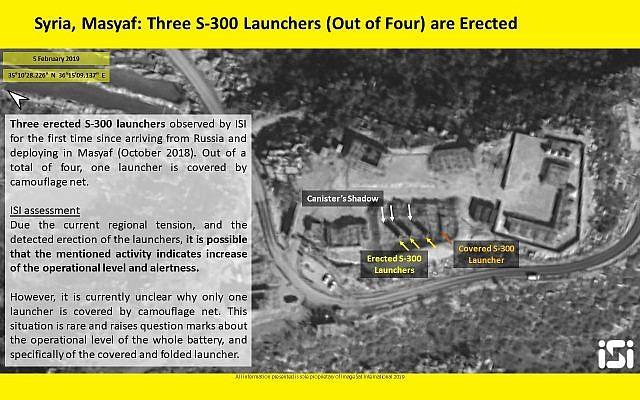 Tên lửa S-300 Syria chính thức kích hoạt: Tiết lộ bí mật chưa từng công bố - Ảnh 1.