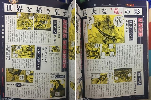 One Piece: Cuộc đời đầy bi kịch của Kaido và nguyên nhân khiến hắn giúp Orochi giết chết Oden, thâu tóm vương quốc Wano? - Ảnh 1.