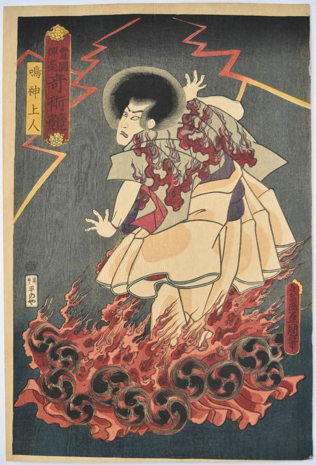 10 nhẫn thuật siêu mạnh trong Naruto được lấy cảm hứng từ thần thoại Nhật Bản (Phần 1) - Ảnh 4.