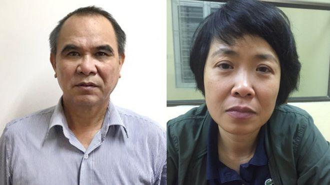 Ngoài ông Son, ông Tuấn, những ai đã bị khởi tố, bắt giam trong vụ MobiFone mua AVG? - Ảnh 4.