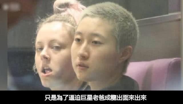 Ồn ào chuyện con gái rơi Thành Long ly hôn bạn đời đồng tính vì mâu thuẫn tiền bạc - Ảnh 2.