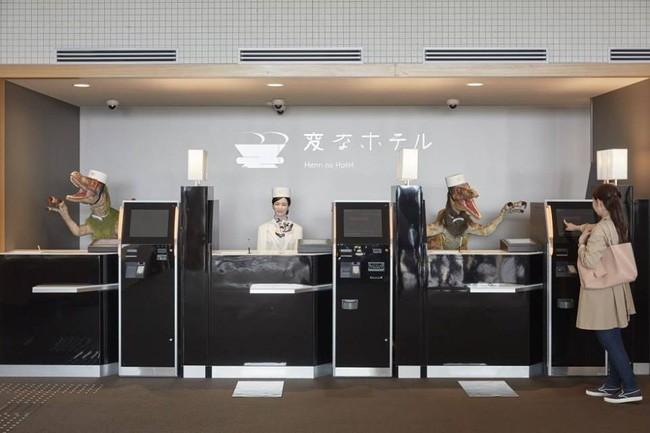 15 phát minh đỉnh cao ở Nhật Bản khiến bạn nhận ra chúng ta và họ dường như cách nhau cả thế kỷ - Ảnh 6.