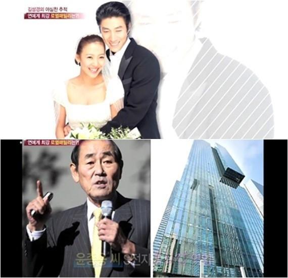 """Bất ngờ cuộc hôn nhân lệch chuẩn"""" giữa quý tử độc nhất của phó Chủ tịch Samsung và sao nữ hạng B kém sắc - Ảnh 1."""