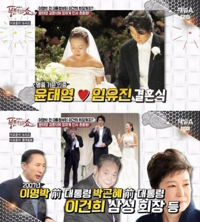"""Bất ngờ cuộc hôn nhân lệch chuẩn"""" giữa quý tử độc nhất của phó Chủ tịch Samsung và sao nữ hạng B kém sắc - Ảnh 4."""
