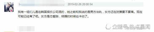 Song Hye Kyo cân nhắc việc ly hôn, đám cưới năm kia với Song Joong Ki hoá ra chỉ là sự bốc đồng? - Ảnh 2.
