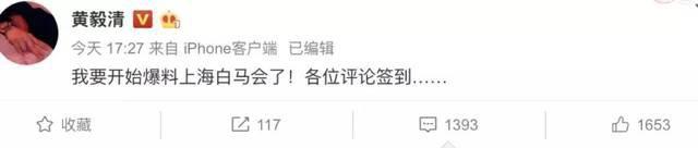 Rộ tin Lưu Gia Linh - Thái Trác Nghiên là khách quen của câu lạc bộ trai bao nổi tiếng Thượng Hải - Ảnh 1.