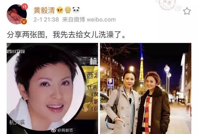 Rộ tin Lưu Gia Linh - Thái Trác Nghiên là khách quen của câu lạc bộ trai bao nổi tiếng Thượng Hải - Ảnh 2.