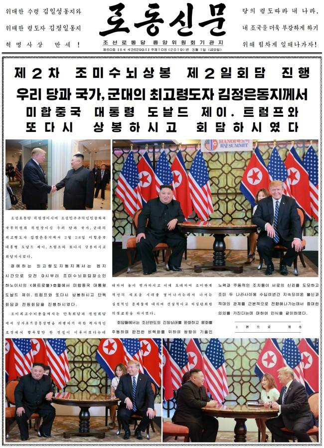 Ngoại trưởng TQ nói gì với thứ trưởng Triều Tiên sang Bắc Kinh ngay sau thượng đỉnh Mỹ-Triều? - Ảnh 2.