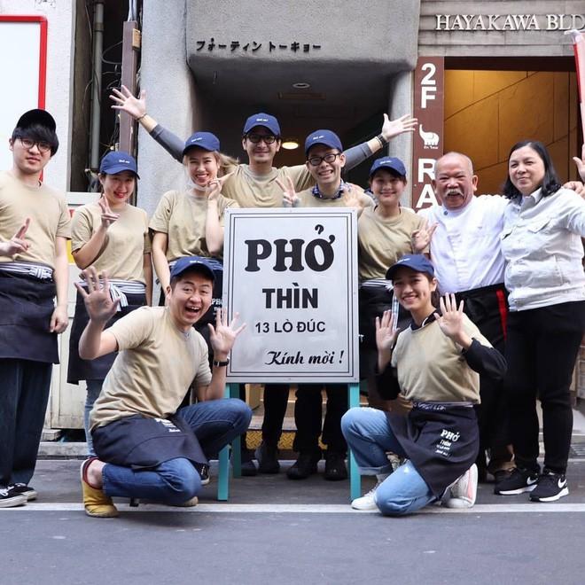 Xôn xao hình ảnh phở Thìn Lò Đúc ở Tokyo, khách xếp hàng đông nườm nượp - Ảnh 1.