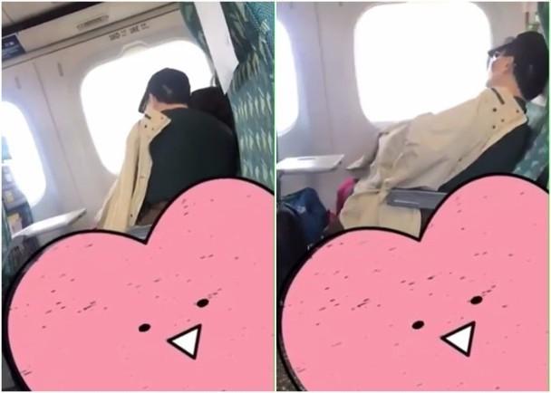 Đoạn clip 56 giây không có tiếng nói chỉ có tiếng động của đôi tình nhân trên tàu hỏa khiến cư dân mạng nổi giận đòi trừng phạt - Ảnh 1.