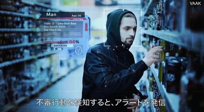 Đừng coi thường siêu thị Nhật Bản: Camera nhìn người đoán nhân phẩm, tiên đoán trước ai là kẻ cắp - Ảnh 2.