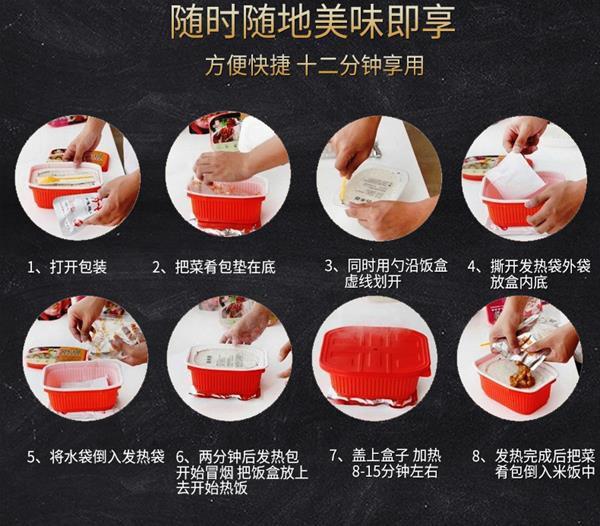 Góc ham ăn: Ngoài lẩu tự sôi, Trung Quốc còn có 3 món ăn liền tự chín siêu hấp dẫn - Ảnh 2.