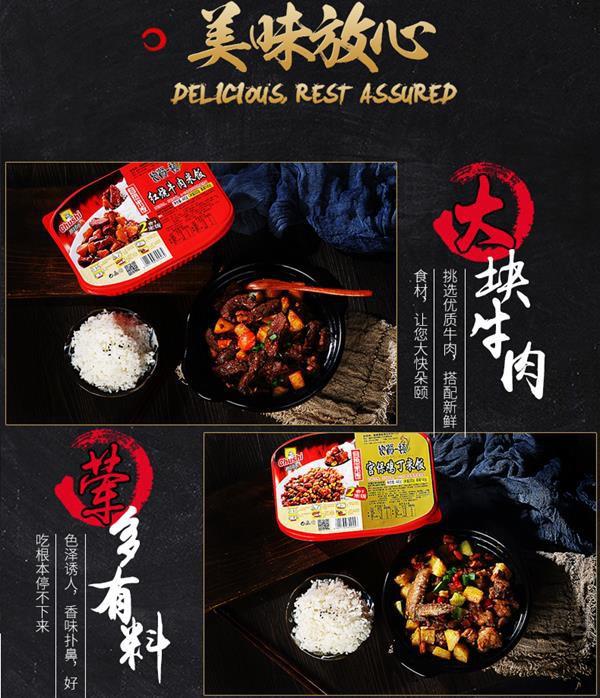 Góc ham ăn: Ngoài lẩu tự sôi, Trung Quốc còn có 3 món ăn liền tự chín siêu hấp dẫn - Ảnh 5.