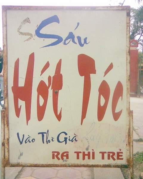 Tấm biển quảng cáo cứ ngỡ bình thường, đọc kĩ nhiều người phải cười vì một chi tiết - Ảnh 2.
