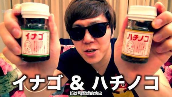 Hết hồn khi ăn thử combo 8 món phá đảo vị giác ở Nhật Bản, loại thứ 7 Việt Nam cũng có! - Ảnh 17.