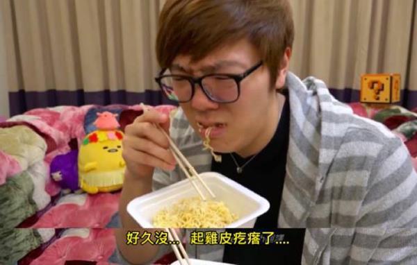 Hết hồn khi ăn thử combo 8 món phá đảo vị giác ở Nhật Bản, loại thứ 7 Việt Nam cũng có! - Ảnh 4.