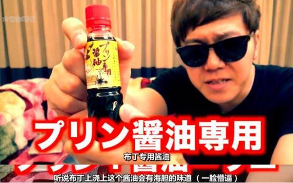 Hết hồn khi ăn thử combo 8 món phá đảo vị giác ở Nhật Bản, loại thứ 7 Việt Nam cũng có! - Ảnh 7.