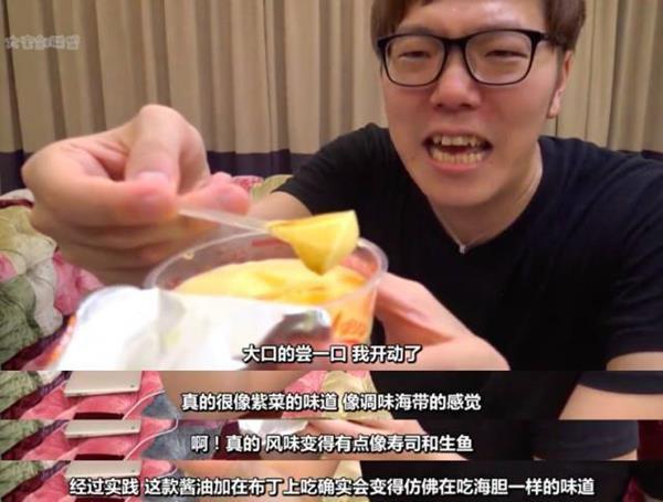 Hết hồn khi ăn thử combo 8 món phá đảo vị giác ở Nhật Bản, loại thứ 7 Việt Nam cũng có! - Ảnh 8.