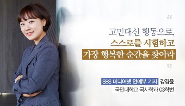 Nữ phóng viên vạch trần vụ bê bối tình dục gây rúng động Hàn Quốc và châu Á là ai và quyền lực cỡ nào mà khiến người ta tán dương là nữ anh hùng? - Ảnh 1.