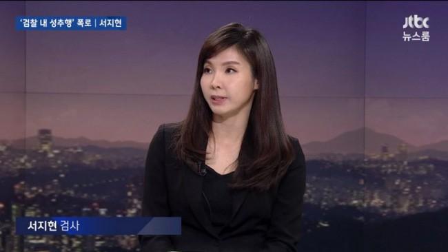 Chân dung nữ công tố viên dũng cảm nổ phát súng đầu tiên chống lạm dụng tình dục ở Hàn Quốc, bóc trần bóng ma đáng sợ khiến hàng nghìn phụ nữ khổ đau - Ảnh 2.