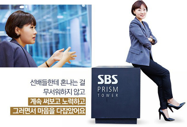 Nữ phóng viên vạch trần vụ bê bối tình dục gây rúng động Hàn Quốc và châu Á là ai và quyền lực cỡ nào mà khiến người ta tán dương là nữ anh hùng? - Ảnh 4.