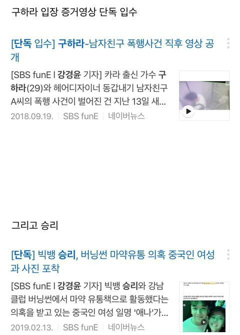 Nữ phóng viên vạch trần vụ bê bối tình dục gây rúng động Hàn Quốc và châu Á là ai và quyền lực cỡ nào mà khiến người ta tán dương là nữ anh hùng? - Ảnh 8.