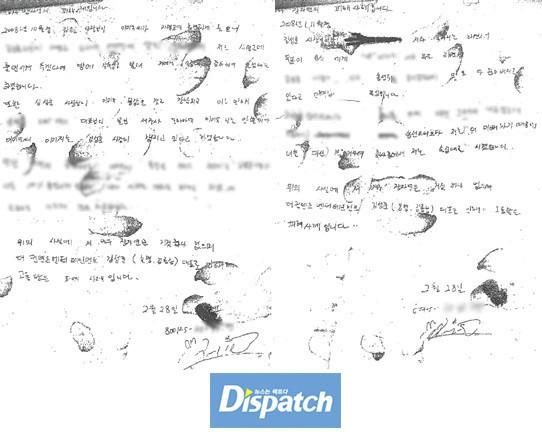 CHẤN ĐỘNG: Dispatch tung CCTV 10 năm trước của sao nữ Vườn sao băng, bằng chứng cô bị gài bẫy viết thư tuyệt mệnh - Ảnh 12.