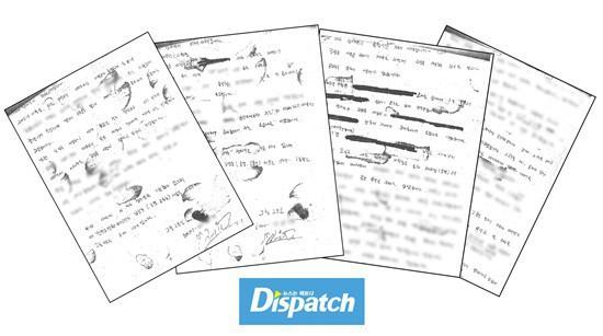CHẤN ĐỘNG: Dispatch tung CCTV 10 năm trước của sao nữ Vườn sao băng, bằng chứng cô bị gài bẫy viết thư tuyệt mệnh - Ảnh 13.