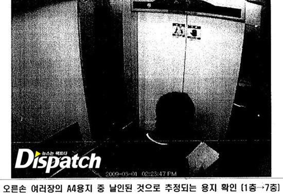 CHẤN ĐỘNG: Dispatch tung CCTV 10 năm trước của sao nữ Vườn sao băng, bằng chứng cô bị gài bẫy viết thư tuyệt mệnh - Ảnh 5.