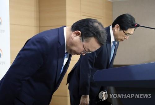 Vụ nữ diễn viên bị cưỡng hiếp 100 lần: 2 bộ trưởng Hàn xin lỗi, hé lộ tình tiết thương tâm - Ảnh 1.