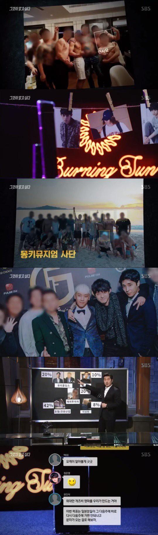 SBS hé lộ 4 góc khuất sau bê bối Burning Sun: Sinh nhật của Seungri và mối liên hệ với tổ chức xã hội đen xuyên quốc gia - Ảnh 7.