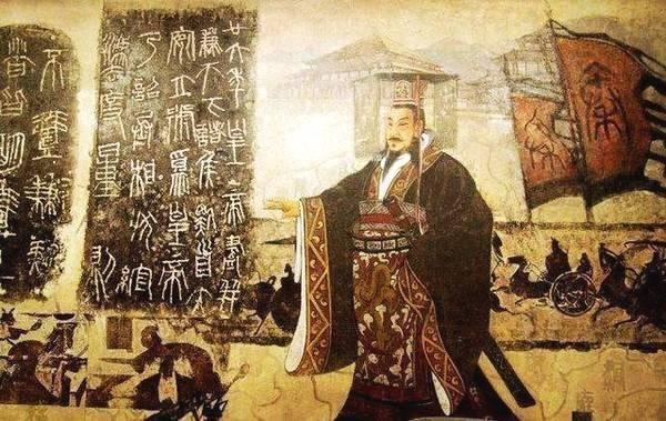 Tần Thủy Hoàng: Vị vua đầu tiên thống nhất Trung Quốc nhưng là người đàn ông có số phận bi thảm nhất thế giới - Ảnh 1.