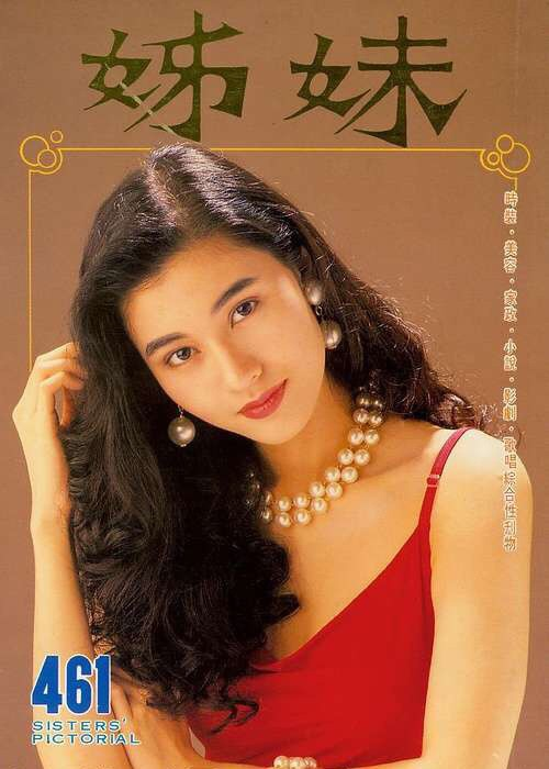 """Ở Hong Kong có 2 thứ không bao giờ phải nghi ngờ đó là tiền của Lý Gia Thành và sắc đẹp của Lý Gia Hân""""  - Ảnh 5."""