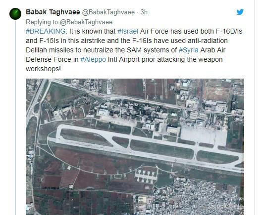 Israel tấn công tên lửa - Phòng không Syria khai hỏa, nhiều vụ nổ lớn, rung chuyển - Ảnh 4.