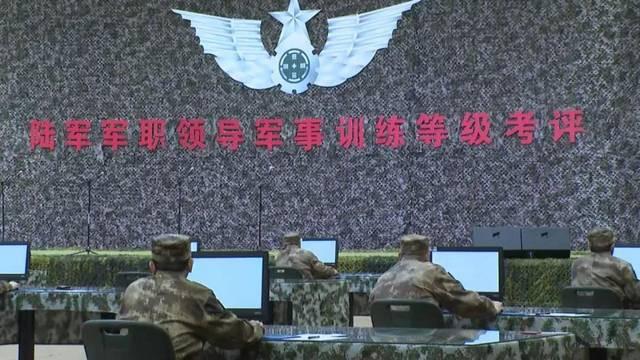 Quân đội Trung Quốc căng thẳng: Hơn 200 tướng đi thi, kéo dài tới tận đêm khuya - Ảnh 5.