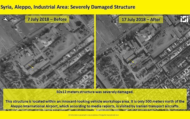 72 quả tên lửa S-300 Syria đã mất tích - Israel tấn công khiến Iran tổn thất lớn? - Ảnh 3.