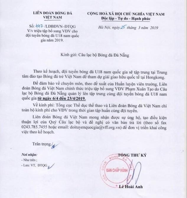 Tiểu Công Phượng được gọi bổ sung vào thành phần U18 Việt Nam - Ảnh 1.